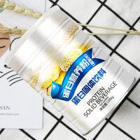 健康堡垒 乳清蛋白粉 大豆蛋白粉 400克 增强免疫力