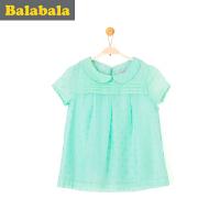 巴拉巴拉女童衬衫短袖中大童上衣童装夏装儿童小学生衬衣