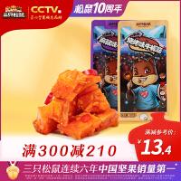 【三只松鼠_小贱牛板筋120g】休闲零食特产小吃烧烤味/麻辣味