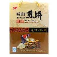 【山东泰安馆】山东特产 泰山卢家 香酥煎饼540克手提礼盒装