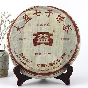 【一提 7片】十年期大益7572 经典标杆熟茶