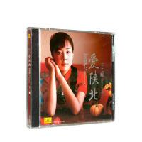 正版央视星光大道歌手王二妮民歌专辑 爱陕北 无损CD光盘碟唱片