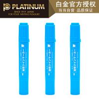 【当当自营】Platinum白金 CPM-150/浅蓝单支/10色可选 大双头记号笔进口墨水快干办公不可擦物流笔儿童小学生绘画涂鸦多彩油性