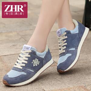 ZHR2017真皮夏季透气网面运动鞋女跑步鞋韩版平底鞋学生阿甘鞋女鞋单鞋潮G63