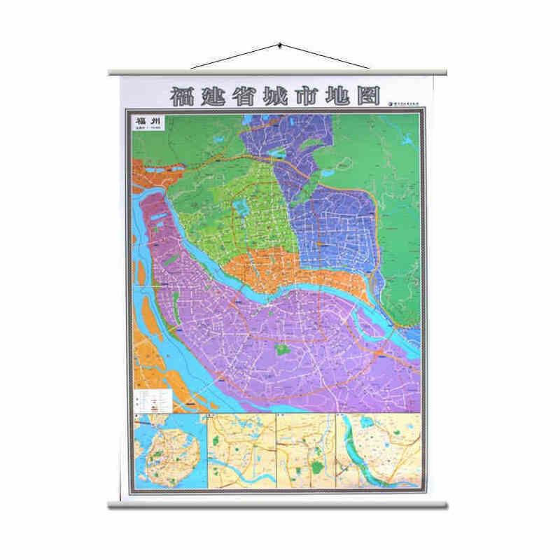 【包邮】福州市地图挂图 福建省地图挂图 双面高清彩印 挂绳精装 1.