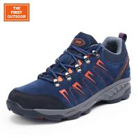 【全掌气垫徒步鞋】美国第一户外鞋秋冬季登山鞋 男款 防水防滑徒步鞋 休闲运动旅游鞋