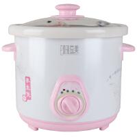 【当当自营】益美 YM-A30 白瓷电炖锅 炖盅煮粥煲汤养生陶瓷锅3L