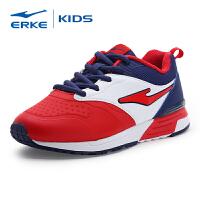 鸿星尔克新款儿童运动鞋男童跑步鞋中大童运动休闲鞋旅游鞋子