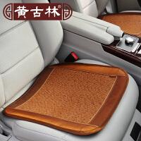 [当当自营]黄古林汽车用品无靠背免绑三件套透气四季通用加厚御藤席座垫