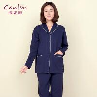 【专柜同款】康妮雅女士秋季睡衣长袖长裤套装棉质薄款撞色家居服