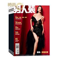 男人装 男士时尚潮流娱乐期刊2017年全年杂志订阅新刊预订1年共12期
