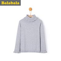【6.26巴拉巴拉超级品牌日】巴拉巴拉童装女童毛衣套头 中大童上衣冬装 儿童针织衫
