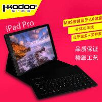 ikodoo 爱酷多 苹果2017新iPad/iPad2/3/4 iPad air/air2/Pro9.7/12.9 mini1/2/3/4平板电脑蓝牙键盘保护套  ipad mini蓝牙键盘保护套 ipad Pro键盘 9.7英寸 ipad pro 保护套12.9英寸蓝牙键盘保护套 保护...