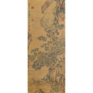 1605杨晋《深山行旅图》乾隆御览之宝乾隆御题签文彭吴湖帆提签拔并有多位名家收藏章