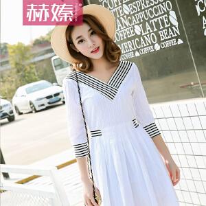 【赫��】2017夏季新款女装韩版时尚连衣裙气质修身夏清新裙子H6709