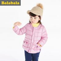 巴拉巴拉童装女童羽绒服小童宝宝上衣2016冬装新款儿童羽绒外套