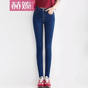 【满200减100】HERSHESON赫��2017冬季爆品修身显瘦棉弹修身女式牛仔裤小脚裤H6603C