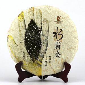 【2片】典藏 2016年大叶黄金 老树白茶纯料 产量极少 特白茶