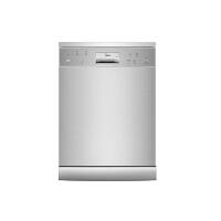 【当当自营】美的柜式洗碗机Q6不锈钢色