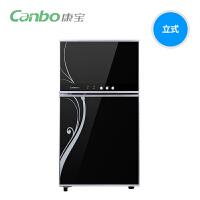 【当当自营】 Canbo 康宝  ZTP80F-1G 家用高温立式消毒柜  消毒碗柜 65升