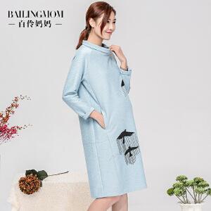 孕妇装春装2017新款燕子中国风孕妇裙S17007