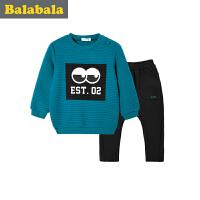 巴拉巴拉童装男童套装小童宝宝冬装儿童长袖裤子两件套