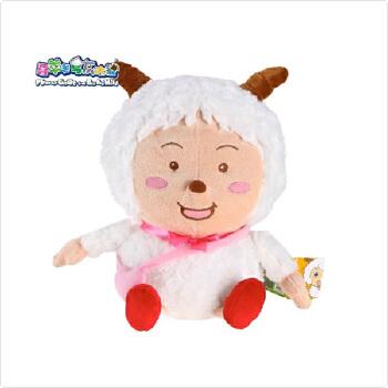 喜羊羊与灰太狼 卡通毛绒玩具 基本款暖羊羊8寸 hc-11185-1 20cm