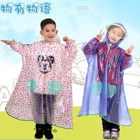 物有物语 儿童雨衣 男童女童幼儿园宝宝加厚防水防风雨披小学生小孩带书包位可拆卸双帽檐雨具雨披