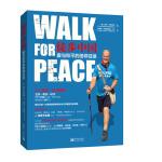 徒步中国——爱与和平的信仰征途:汉英对照