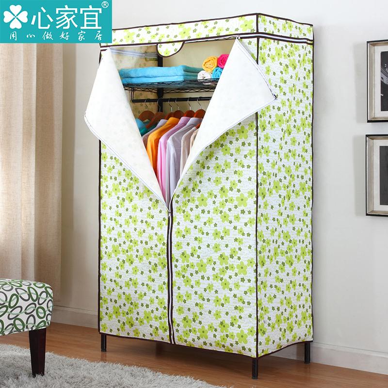 简易衣柜钢架组装衣橱折叠收纳柜组合落地防尘衣柜