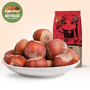 【三只松鼠_原味榛子185gx2袋】零食坚果特产炒货开口大榛子原味