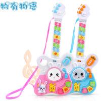 物有物语 吉他 儿童玩具吉他可弹奏迷你仿真初学者宝宝男孩玩具尤克里里男孩女孩早教机 益智玩具