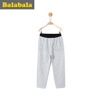 巴拉巴拉女童长裤中大童童裤夏季童装 儿童裤子休闲女