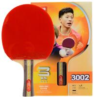 红双喜/DHS乒乓球拍3星级球拍A3002成品拍经典款双面反胶