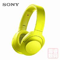 Sony/索尼 MDR-100ABN 头戴式立体声无线蓝牙降噪耳机 柠檬黄