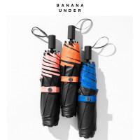 【新品】蕉下 BANANA UNDER  超轻随身伞樱花粉黑胶防晒太阳伞晴雨伞折叠