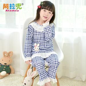 阿拉兜春季女童睡衣 长袖纯棉儿童睡衣套装 小女孩宝宝家居服童装 15159