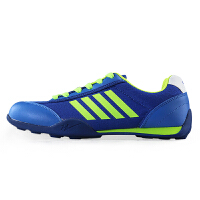 双星足球鞋时尚碎钉PU帆布面足球训练鞋潮流人造草地鞋比赛运动鞋 DSA979