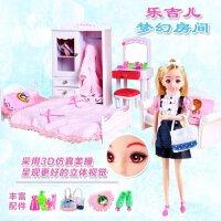 乐吉儿芭比娃娃礼盒玩具 芭比公主系列 梦幻房间 睡床 衣柜 沙发 女孩过家家玩具 六一儿童节 生日礼物 H21B 增强生活能力与自理意识