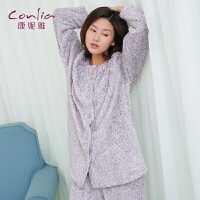 康妮雅女士秋冬珊瑚绒长袖中厚简约经典睡衣套装