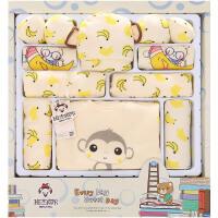 新款新生儿衣服纯棉婴儿礼盒套装初生宝宝服装母婴用品