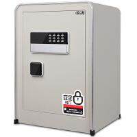 【下单立减100元】得力33077瑞锦系列电子密码保管箱  家用办公保管柜