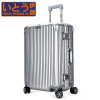 Travel Friends ito拉杆箱女登机箱20寸男镜面防刮PC旅行箱铝框行李箱
