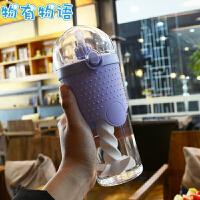 物有物语 塑料杯 男女学生创意吸管蛋白粉健身水杯家用便携式单层塑料搅拌杯子随手杯户外运动水壶水具