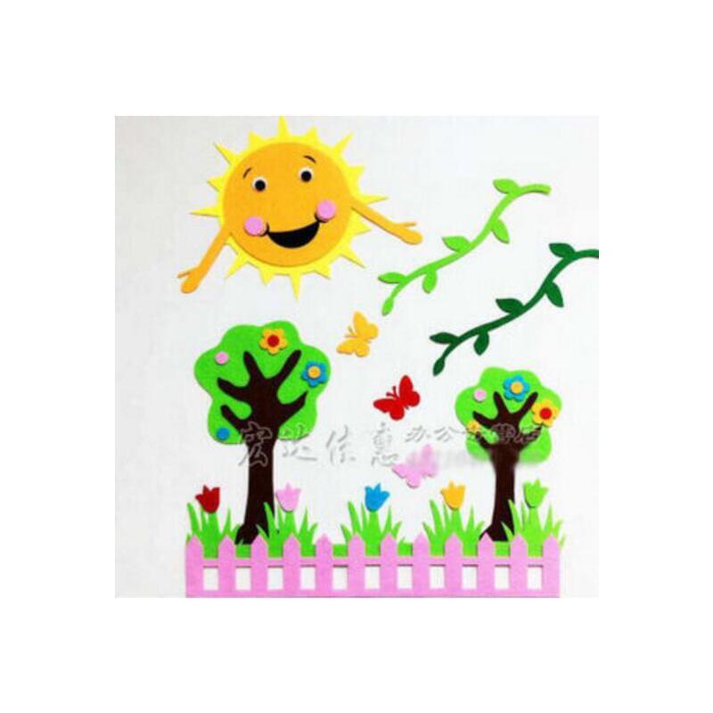 太阳绿树套装 幼儿园装饰画 学校商场墙面贴画贴纸 树叶条挂饰彩色
