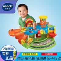 伟易达Vtech 神奇轨道车 停车场玩具 轨道车玩具 早教益智玩具