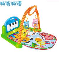 物有物语 玩具 儿童玩具娱乐婴儿健身架健身器脚踏钢琴新生儿音乐游戏毯宝宝玩具0-1岁3-6-12个月健身 玩具