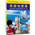 英国地图册(超大比例尺、地图清晰易读、译名精确、全图中外对照)