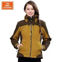 美国第一户外 冬季新款两件套三合一冲锋衣 女款