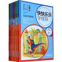 萤火虫快乐语文(第2辑)权威推荐的小学母语学习宝典